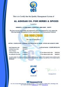 QCS certificate